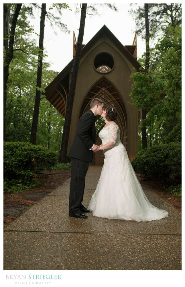 Intimate Wedding at the Mildred B. Cooper Chapel