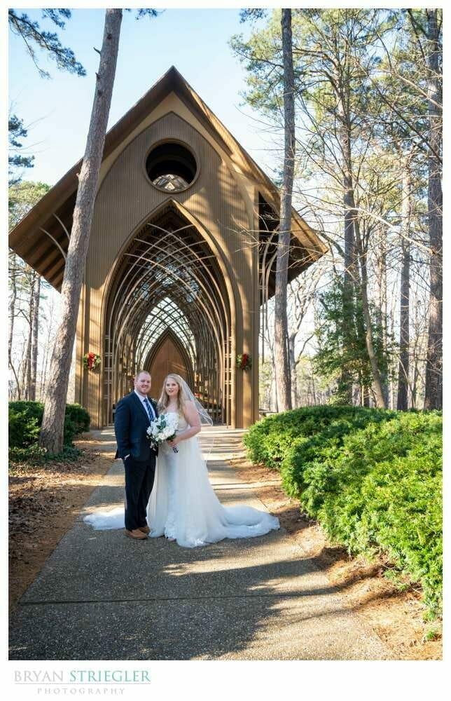 couple in front of Mildred B. Cooper Chapel